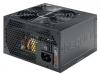 power supply be quiet!, power supply be quiet!System Power 700W 80plus (S6-SYS-UA-700W), be quiet! power supply, be quiet!System Power 700W 80plus (S6-SYS-UA-700W) power supply, power supplies be quiet!System Power 700W 80plus (S6-SYS-UA-700W), be quiet!System Power 700W 80plus (S6-SYS-UA-700W) specifications, be quiet!System Power 700W 80plus (S6-SYS-UA-700W), specifications be quiet!System Power 700W 80plus (S6-SYS-UA-700W), be quiet!System Power 700W 80plus (S6-SYS-UA-700W) specification, power supplies be quiet!, be quiet! power supplies