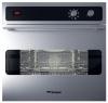 Bompani BO 243 CB/E wall oven, Bompani BO 243 CB/E built in oven, Bompani BO 243 CB/E price, Bompani BO 243 CB/E specs, Bompani BO 243 CB/E reviews, Bompani BO 243 CB/E specifications, Bompani BO 243 CB/E