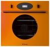 Bompani BO 249 CB/E wall oven, Bompani BO 249 CB/E built in oven, Bompani BO 249 CB/E price, Bompani BO 249 CB/E specs, Bompani BO 249 CB/E reviews, Bompani BO 249 CB/E specifications, Bompani BO 249 CB/E