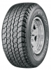 tire Bridgestone, tire Bridgestone Dueler H/T D840 275/70 R16 114H, Bridgestone tire, Bridgestone Dueler H/T D840 275/70 R16 114H tire, tires Bridgestone, Bridgestone tires, tires Bridgestone Dueler H/T D840 275/70 R16 114H, Bridgestone Dueler H/T D840 275/70 R16 114H specifications, Bridgestone Dueler H/T D840 275/70 R16 114H, Bridgestone Dueler H/T D840 275/70 R16 114H tires, Bridgestone Dueler H/T D840 275/70 R16 114H specification, Bridgestone Dueler H/T D840 275/70 R16 114H tyre