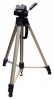 Cosmo LN-21 monopod, Cosmo LN-21 tripod, Cosmo LN-21 specs, Cosmo LN-21 reviews, Cosmo LN-21 specifications, Cosmo LN-21