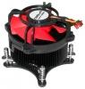 CROWN cooler, CROWN CM-F5968 cooler, CROWN cooling, CROWN CM-F5968 cooling, CROWN CM-F5968,  CROWN CM-F5968 specifications, CROWN CM-F5968 specification, specifications CROWN CM-F5968, CROWN CM-F5968 fan