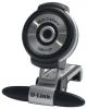 web cameras D-link, web cameras D-link DSB-C120, D-link web cameras, D-link DSB-C120 web cameras, webcams D-link, D-link webcams, webcam D-link DSB-C120, D-link DSB-C120 specifications, D-link DSB-C120