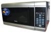 Elenberg MG-2550D microwave oven, microwave oven Elenberg MG-2550D, Elenberg MG-2550D price, Elenberg MG-2550D specs, Elenberg MG-2550D reviews, Elenberg MG-2550D specifications, Elenberg MG-2550D