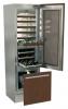 Fhiaba G5991TWT3 freezer, Fhiaba G5991TWT3 fridge, Fhiaba G5991TWT3 refrigerator, Fhiaba G5991TWT3 price, Fhiaba G5991TWT3 specs, Fhiaba G5991TWT3 reviews, Fhiaba G5991TWT3 specifications, Fhiaba G5991TWT3