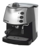 Hilton KA 5420 reviews, Hilton KA 5420 price, Hilton KA 5420 specs, Hilton KA 5420 specifications, Hilton KA 5420 buy, Hilton KA 5420 features, Hilton KA 5420 Coffee machine