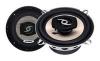 Hyundai H-CSA402, Hyundai H-CSA402 car audio, Hyundai H-CSA402 car speakers, Hyundai H-CSA402 specs, Hyundai H-CSA402 reviews, Hyundai car audio, Hyundai car speakers