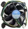 Intel cooler, Intel E97379-001 cooler, Intel cooling, Intel E97379-001 cooling, Intel E97379-001,  Intel E97379-001 specifications, Intel E97379-001 specification, specifications Intel E97379-001, Intel E97379-001 fan