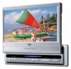 JVC KV-M705, JVC KV-M705 car video monitor, JVC KV-M705 car monitor, JVC KV-M705 specs, JVC KV-M705 reviews, JVC car video monitor, JVC car video monitors