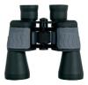 KONUS Vuexcell 7x50 reviews, KONUS Vuexcell 7x50 price, KONUS Vuexcell 7x50 specs, KONUS Vuexcell 7x50 specifications, KONUS Vuexcell 7x50 buy, KONUS Vuexcell 7x50 features, KONUS Vuexcell 7x50 Binoculars
