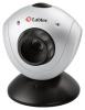 web cameras Labtec, web cameras Labtec WebCam Pro, Labtec web cameras, Labtec WebCam Pro web cameras, webcams Labtec, Labtec webcams, webcam Labtec WebCam Pro, Labtec WebCam Pro specifications, Labtec WebCam Pro