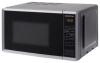 Liberton LMW 2032 DSG microwave oven, microwave oven Liberton LMW 2032 DSG, Liberton LMW 2032 DSG price, Liberton LMW 2032 DSG specs, Liberton LMW 2032 DSG reviews, Liberton LMW 2032 DSG specifications, Liberton LMW 2032 DSG