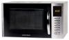 Liberton LMW 2513 DGG microwave oven, microwave oven Liberton LMW 2513 DGG, Liberton LMW 2513 DGG price, Liberton LMW 2513 DGG specs, Liberton LMW 2513 DGG reviews, Liberton LMW 2513 DGG specifications, Liberton LMW 2513 DGG