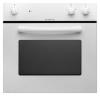 Nardi FEA 0714 N wall oven, Nardi FEA 0714 N built in oven, Nardi FEA 0714 N price, Nardi FEA 0714 N specs, Nardi FEA 0714 N reviews, Nardi FEA 0714 N specifications, Nardi FEA 0714 N