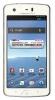 NEC N-07D Medias X mobile phone, NEC N-07D Medias X cell phone, NEC N-07D Medias X phone, NEC N-07D Medias X specs, NEC N-07D Medias X reviews, NEC N-07D Medias X specifications, NEC N-07D Medias X