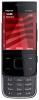 Nokia 5330 XpressMusic mobile phone, Nokia 5330 XpressMusic cell phone, Nokia 5330 XpressMusic phone, Nokia 5330 XpressMusic specs, Nokia 5330 XpressMusic reviews, Nokia 5330 XpressMusic specifications, Nokia 5330 XpressMusic