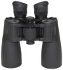 Omegon Farsight 16x50 reviews, Omegon Farsight 16x50 price, Omegon Farsight 16x50 specs, Omegon Farsight 16x50 specifications, Omegon Farsight 16x50 buy, Omegon Farsight 16x50 features, Omegon Farsight 16x50 Binoculars