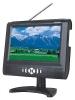 Phantom 509B, Phantom 509B car video monitor, Phantom 509B car monitor, Phantom 509B specs, Phantom 509B reviews, Phantom car video monitor, Phantom car video monitors