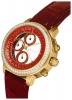 Quinting qsl53d watch, watch Quinting qsl53d, Quinting qsl53d price, Quinting qsl53d specs, Quinting qsl53d reviews, Quinting qsl53d specifications, Quinting qsl53d