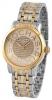 Rochas RH70601707 watch, watch Rochas RH70601707, Rochas RH70601707 price, Rochas RH70601707 specs, Rochas RH70601707 reviews, Rochas RH70601707 specifications, Rochas RH70601707