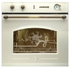 ROSIERES RFT 5577 BAV wall oven, ROSIERES RFT 5577 BAV built in oven, ROSIERES RFT 5577 BAV price, ROSIERES RFT 5577 BAV specs, ROSIERES RFT 5577 BAV reviews, ROSIERES RFT 5577 BAV specifications, ROSIERES RFT 5577 BAV