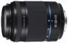 Samsung 50-200mm f/4-5 .6 ED OIS II (T50200IB) camera lens, Samsung 50-200mm f/4-5 .6 ED OIS II (T50200IB) lens, Samsung 50-200mm f/4-5 .6 ED OIS II (T50200IB) lenses, Samsung 50-200mm f/4-5 .6 ED OIS II (T50200IB) specs, Samsung 50-200mm f/4-5 .6 ED OIS II (T50200IB) reviews, Samsung 50-200mm f/4-5 .6 ED OIS II (T50200IB) specifications, Samsung 50-200mm f/4-5 .6 ED OIS II (T50200IB)