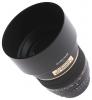 Samyang 85mm f/1.4 AS IF Samsung NX camera lens, Samyang 85mm f/1.4 AS IF Samsung NX lens, Samyang 85mm f/1.4 AS IF Samsung NX lenses, Samyang 85mm f/1.4 AS IF Samsung NX specs, Samyang 85mm f/1.4 AS IF Samsung NX reviews, Samyang 85mm f/1.4 AS IF Samsung NX specifications, Samyang 85mm f/1.4 AS IF Samsung NX