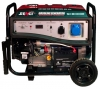 SENCI SC8000E reviews, SENCI SC8000E price, SENCI SC8000E specs, SENCI SC8000E specifications, SENCI SC8000E buy, SENCI SC8000E features, SENCI SC8000E Electric generator