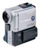 Sony DCR-PC5 digital camcorder, Sony DCR-PC5 camcorder, Sony DCR-PC5 video camera, Sony DCR-PC5 specs, Sony DCR-PC5 reviews, Sony DCR-PC5 specifications, Sony DCR-PC5