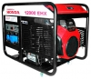 Stark 12000 ENG reviews, Stark 12000 ENG price, Stark 12000 ENG specs, Stark 12000 ENG specifications, Stark 12000 ENG buy, Stark 12000 ENG features, Stark 12000 ENG Electric generator