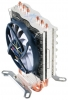 Titan cooler, Titan TTC-NC85TZ(RB) cooler, Titan cooling, Titan TTC-NC85TZ(RB) cooling, Titan TTC-NC85TZ(RB),  Titan TTC-NC85TZ(RB) specifications, Titan TTC-NC85TZ(RB) specification, specifications Titan TTC-NC85TZ(RB), Titan TTC-NC85TZ(RB) fan