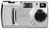 Umax AstraPix 540 digital camera, Umax AstraPix 540 camera, Umax AstraPix 540 photo camera, Umax AstraPix 540 specs, Umax AstraPix 540 reviews, Umax AstraPix 540 specifications, Umax AstraPix 540