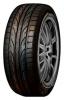 tire VSP, tire VSP V001 205/60 R16 92V, VSP tire, VSP V001 205/60 R16 92V tire, tires VSP, VSP tires, tires VSP V001 205/60 R16 92V, VSP V001 205/60 R16 92V specifications, VSP V001 205/60 R16 92V, VSP V001 205/60 R16 92V tires, VSP V001 205/60 R16 92V specification, VSP V001 205/60 R16 92V tyre
