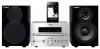 Yamaha MCR-232 Silver reviews, Yamaha MCR-232 Silver price, Yamaha MCR-232 Silver specs, Yamaha MCR-232 Silver specifications, Yamaha MCR-232 Silver buy, Yamaha MCR-232 Silver features, Yamaha MCR-232 Silver Music centre
