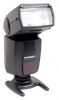 YongNuo YN-467-TTL II for Canon Speedlite camera flash, YongNuo YN-467-TTL II for Canon Speedlite flash, flash YongNuo YN-467-TTL II for Canon Speedlite, YongNuo YN-467-TTL II for Canon Speedlite specs, YongNuo YN-467-TTL II for Canon Speedlite reviews, YongNuo YN-467-TTL II for Canon Speedlite specifications, YongNuo YN-467-TTL II for Canon Speedlite