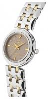 Essence 6027-1033L watch, watch Essence 6027-1033L, Essence 6027-1033L price, Essence 6027-1033L specs, Essence 6027-1033L reviews, Essence 6027-1033L specifications, Essence 6027-1033L