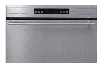 Kuppersbusch EDG 650.0 reviews, Kuppersbusch EDG 650.0 price, Kuppersbusch EDG 650.0 specs, Kuppersbusch EDG 650.0 specifications, Kuppersbusch EDG 650.0 buy, Kuppersbusch EDG 650.0 features, Kuppersbusch EDG 650.0 Food steamer